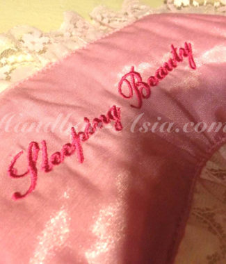 embroidered sleeping beauty silk eye mask