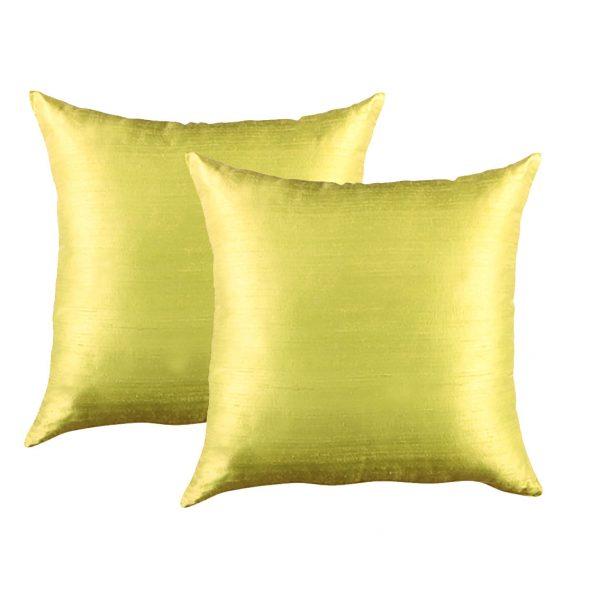 THAI SILK cushion